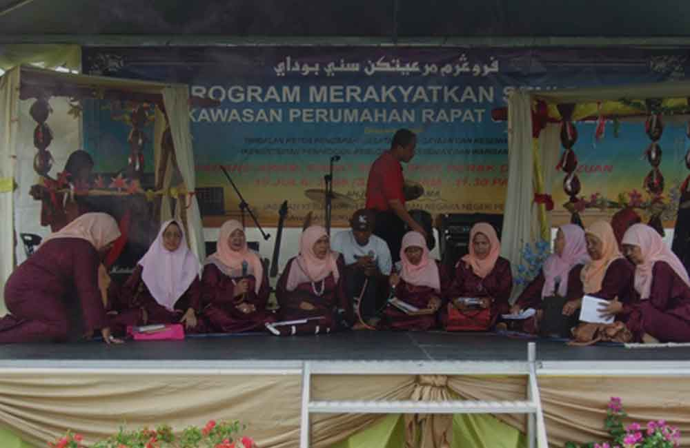 THE LULLABY OF SITI FATIMAH